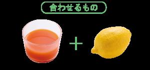 ≪PR≫ステイホームは「ふなスパ」でおうちBar体験を!プロがアレンジレシピを教えてくれましたの画像9