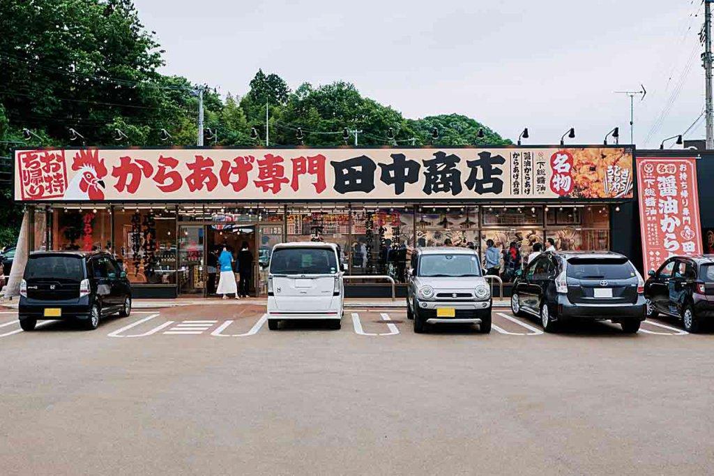 村上に唐揚げ専門店 芳醇な醤油のコクとザクザク食感の特大唐揚げはリピート必至の画像4