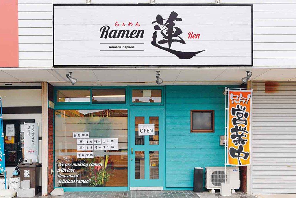 新潟県産地鶏をふんだんに使用したコクうまスープが自慢 大堀幹線沿い「西のあんまる」跡地にラーメン新店の画像5