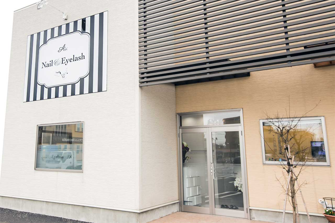 ≪PR≫ついに予約申込スタート!新潟市の地元密着店で使える「地域のお店応援商品券」の画像11