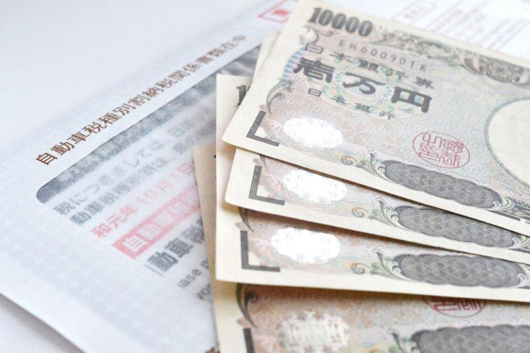 令和2年8月1日より、スマートフォンやタブレットから県税の納付ができるようになります。