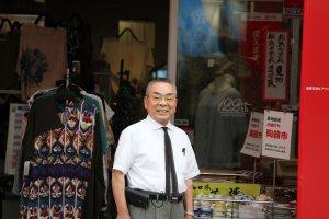 ≪PR≫ついに予約申込スタート!新潟市の地元密着店で使える「地域のお店応援商品券」の画像8