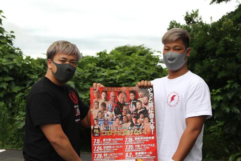 夏の風物詩、プロレスリング「ZERO1」新潟大会開催!