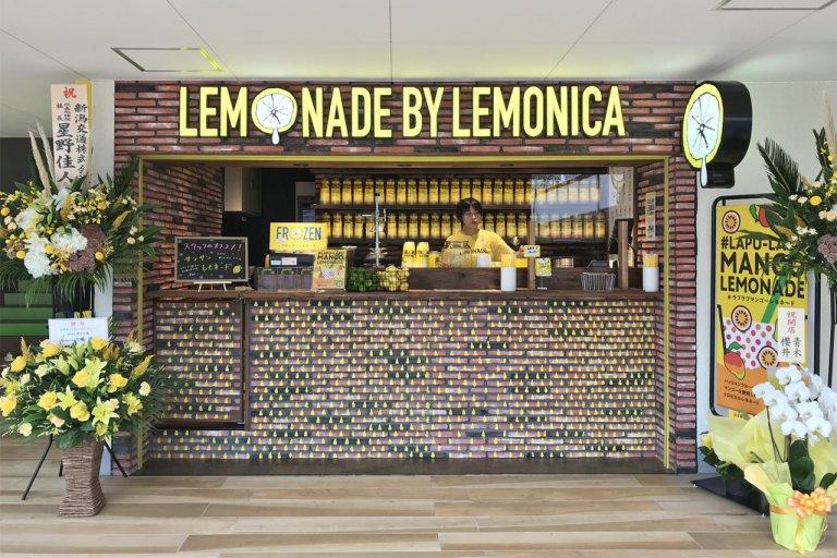 本日オープン!万代シテイバスセンター2Fにレモネード専門店