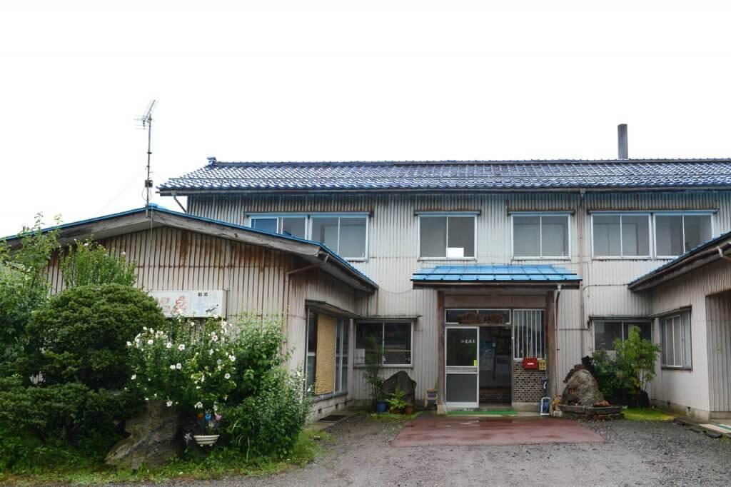 仙道温泉 湯林荘