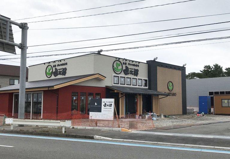 新潟大学前駅近くに回転寿司の「函太郎」が12/10オープン予定!