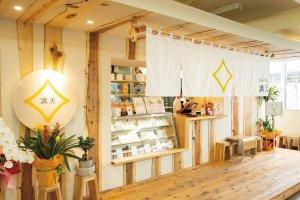 ふんわり感が続く自慢の食パンにフルーツサンドも 柏崎にベーカリー新店 「綾子舞本舗タカハシ」の姉妹店の画像2