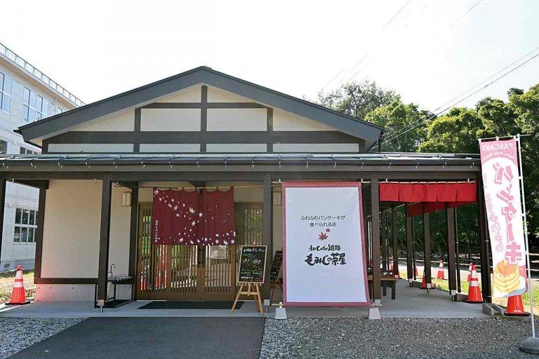 長岡市もみじ園内に和カフェ新店 軽食とともに紅葉を楽しんでの画像4