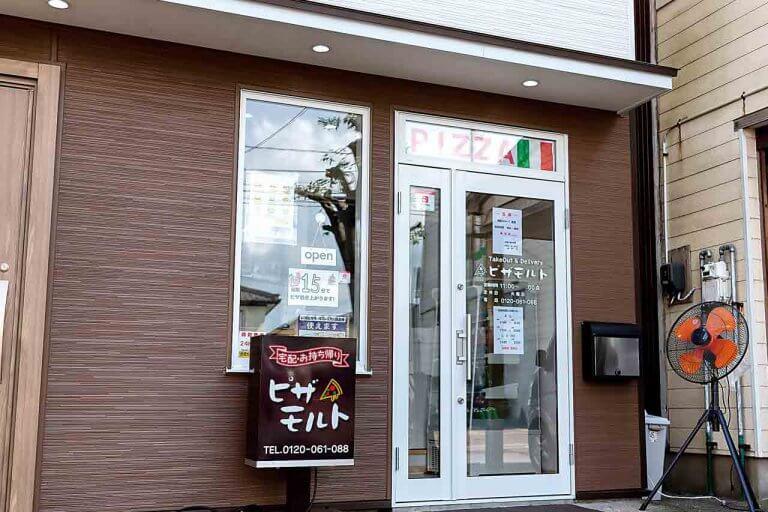 宅配&テイクアウトのピザ店が新発田に 自家製生地で作る9種のピザはボリューム満点の画像4