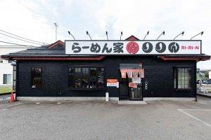 平打ち手もみ極太麺の背脂らーめんが看板 燕系ラーメン店が長岡市中心部から越路エリアへ移転の画像4
