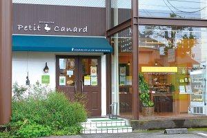 多彩な魅力を誇る新潟県の中心部!加茂市・燕市・三条市の紅葉スポット&おすすめベーカリーの画像14
