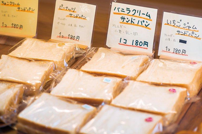 多彩な魅力を誇る新潟県の中心部!加茂市・燕市・三条市の紅葉スポット&おすすめベーカリーの画像4