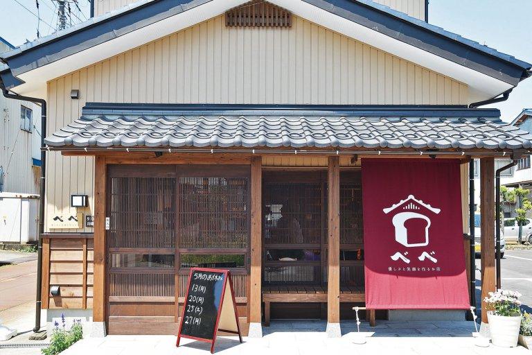 多彩な魅力を誇る新潟県の中心部!加茂市・燕市・三条市の紅葉スポット&おすすめベーカリーの画像5