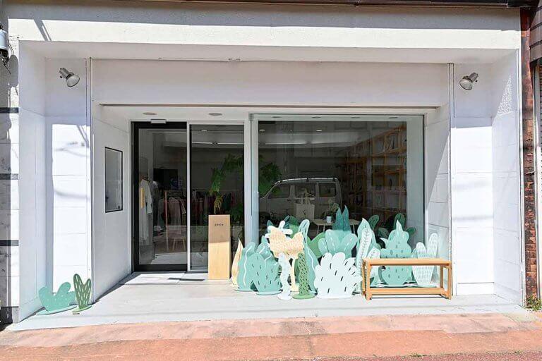 気鋭のクリエイター集団が雑貨ショップ&アトリエを立ち上げ デザインやイラスト制作の受注もの画像4