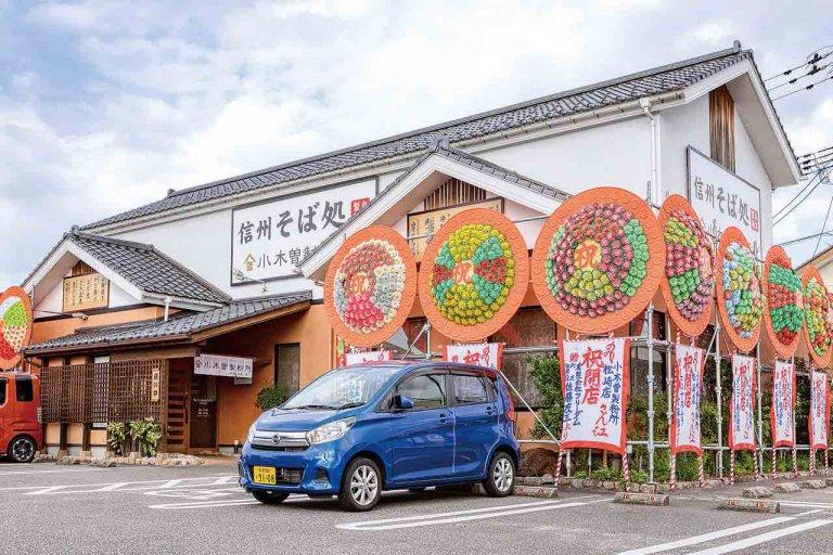 上質な信州そばを手頃に 「信州そば処 小木曽製粉所」東区新松崎に県内2店舗目の画像5
