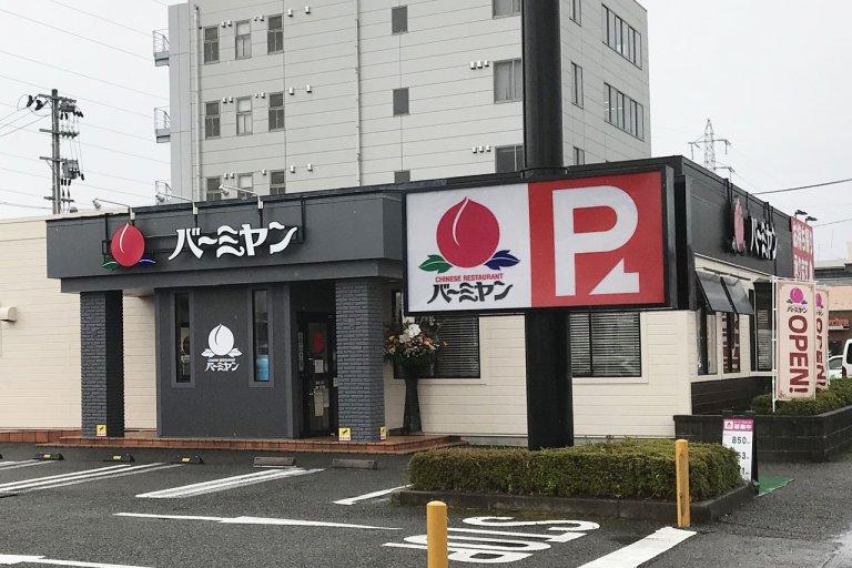 新潟市に「バーミヤン」が帰ってきた!新潟近江店オープン