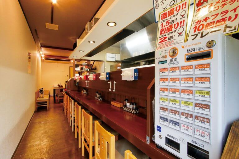 コスパ最強!大盛り・デカ盛りメニューが食べられる新潟の食堂14選の画像34