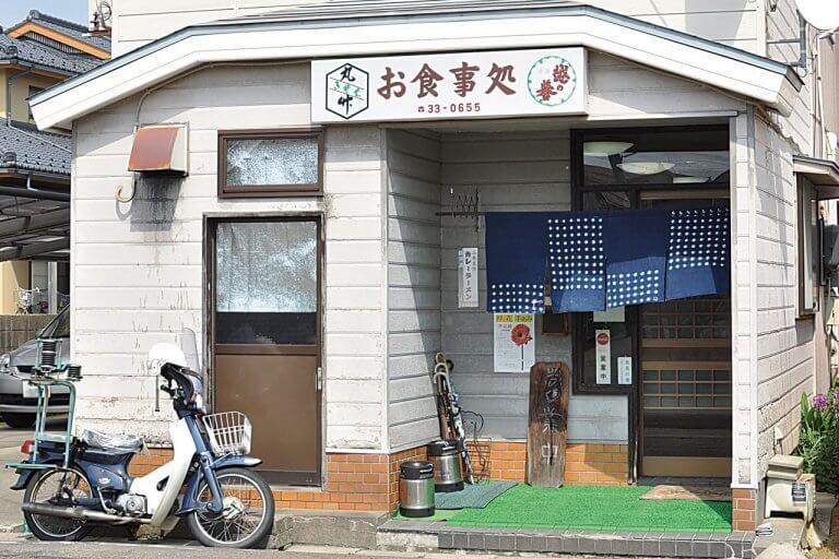 コスパ最強!大盛り・デカ盛りメニューが食べられる新潟の食堂14選の画像19