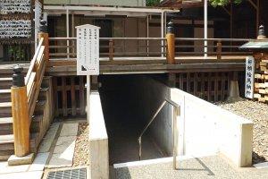 ご利益別!新潟県内パワースポットめぐり神社・寺15選の画像26
