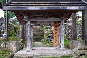 ご利益別!新潟県内パワースポットめぐり神社・寺15選の画像14