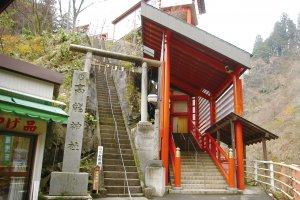 ご利益別!新潟県内パワースポットめぐり神社・寺15選の画像28