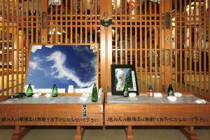 ご利益別!新潟県内パワースポットめぐり神社・寺15選の画像29