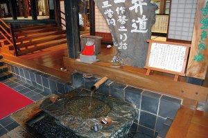 ご利益別!新潟県内パワースポットめぐり神社・寺15選の画像22