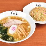 ちづる/中央区新和に三宝グループの定食店がオープン 昼は中華そば、夜は唐揚げメインの定食を提供のメイン画像
