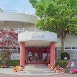 お風呂で心も体もリラックス!新潟県内の日帰り温泉・日帰り湯45選の画像11