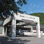 お風呂で心も体もリラックス!新潟県内の日帰り温泉・日帰り湯45選の画像7