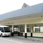 お風呂で心も体もリラックス!新潟県内の日帰り温泉・日帰り湯45選の画像82