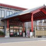 お風呂で心も体もリラックス!新潟県内の日帰り温泉・日帰り湯45選の画像27
