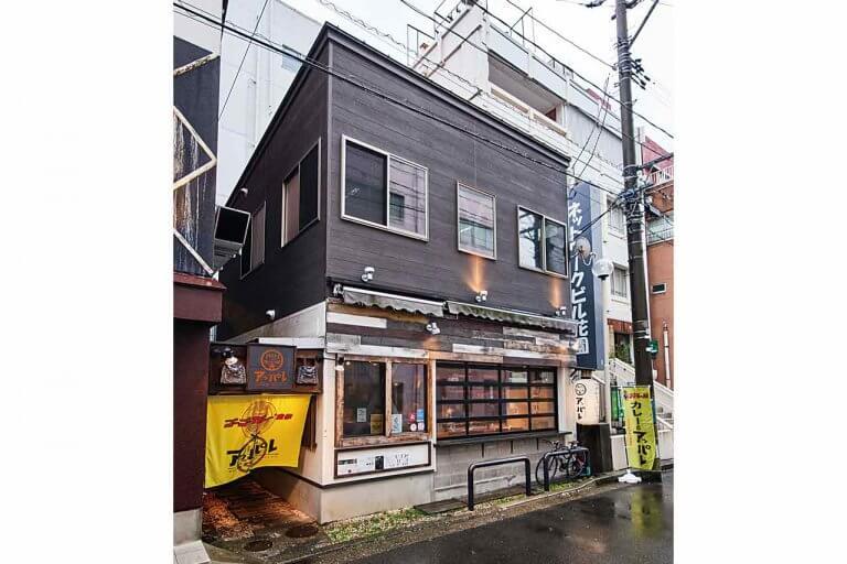 金沢のご当地カレー「GoGoカレー」をランチタイムに 新潟駅前の居酒屋が本家監修で提供の画像2