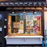 移動販売も行うホットサンド専門店「Air kitchen」が新潟市中央区白山浦に 定番6種のほか季節限定メニューもの画像4
