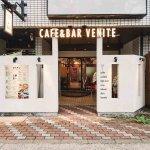 ダーツやカラオケも!カフェバー「Venite」新潟駅南けやき通りにオープン ランチタイム〜翌5時まで営業の画像4