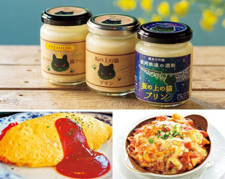 北海道から九州まで全国のおいしいものが新潟伊勢丹に 「日本のおいしいもの展」13日(水)から