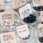 吉咲(きっしょう)/四柱推命や手相で恋愛運・仕事運を鑑定する占い店が白山神社そばにオープンの画像3