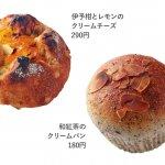 新潟県内の人気ベーカリーが集合「BPパンマルシェ」参加店一覧の画像6