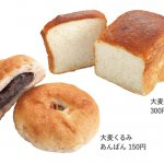 新潟県内の人気ベーカリーが集合「BPパンマルシェ」参加店一覧の画像11