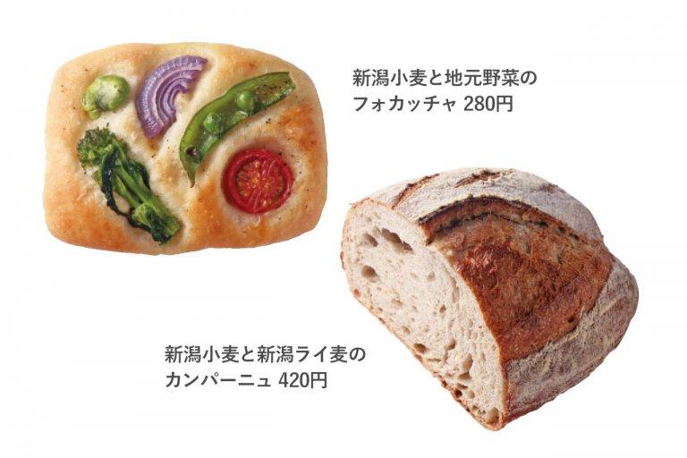 新潟県内の人気ベーカリーが集合「BPパンマルシェ」参加店一覧の画像13