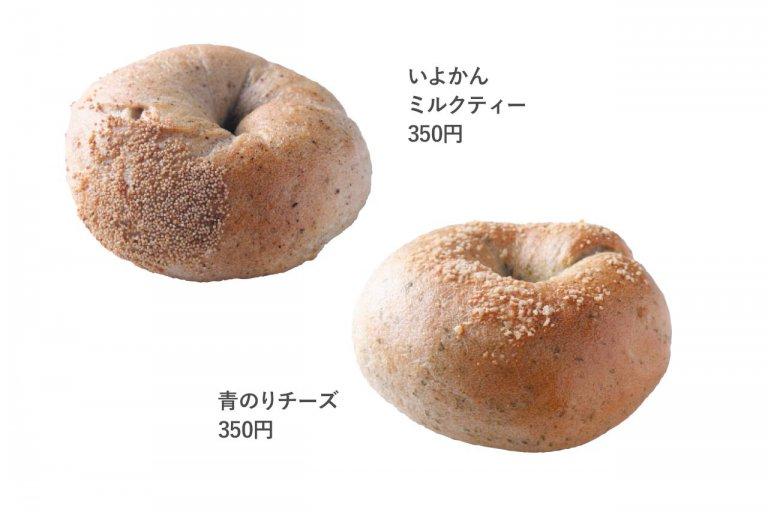 新潟県内の人気ベーカリーが集合「BPパンマルシェ」参加店一覧の画像19