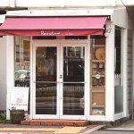 新潟県内の人気ベーカリーが集合「BPパンマルシェ」参加店一覧の画像14