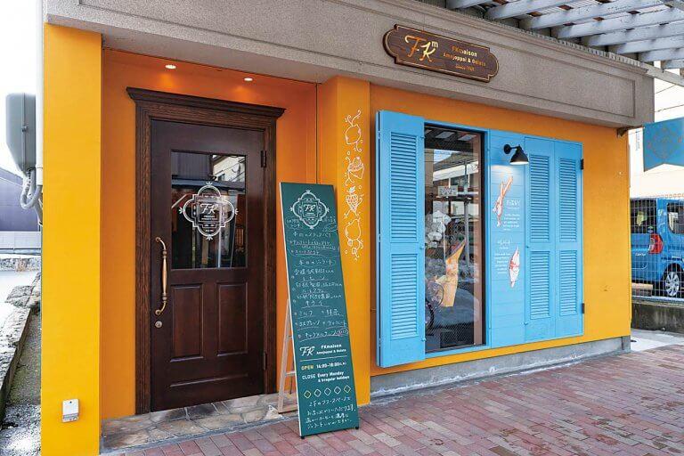 古町の居酒屋「喜ぐち」が新店舗オープン 果肉たっぷりのジェラート&塩味の効いたスティックパイを販売の画像5