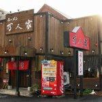 麺を覆い隠すほど野菜てんこ盛り!新潟の「野菜ましラーメン」6選の画像19