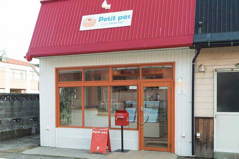 シフォンと焼き菓子のお店 Petit pas(プティパ)/新潟市東区若葉町にあった「Petit pas」が東新潟駅そばに移転オープンの画像5