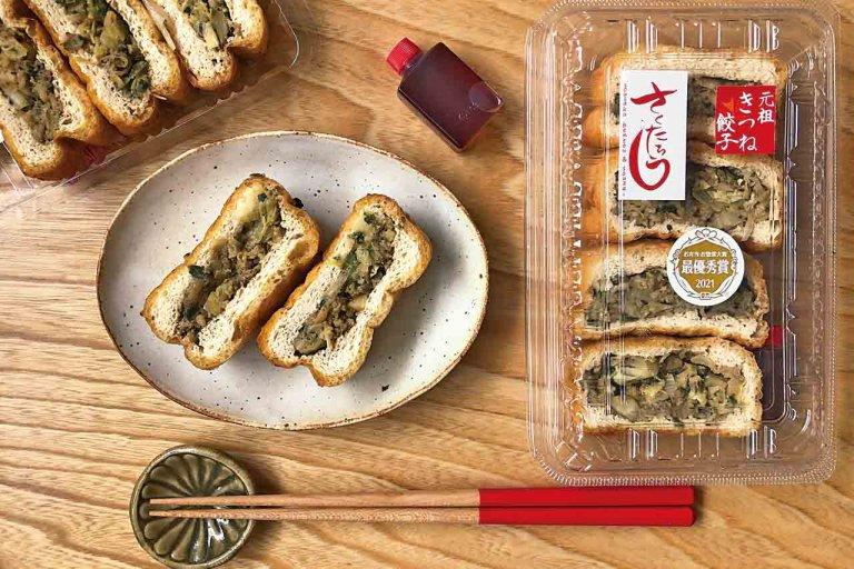 新潟県内のお惣菜3品が最優秀賞を受賞 全国スーパーマーケット協会主催「お弁当・お惣菜大賞2021」でのメイン画像