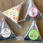 1年半で100万個を販売!大阪発 おむすび型スイーツの店「OMUSUBI Cake(おむすびケーキ)」期間限定店が万代シテイBPにオープン 4/11までのメイン画像