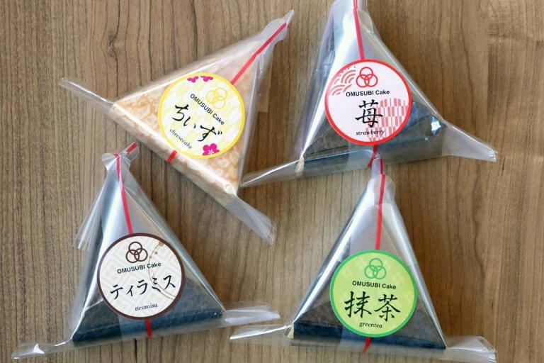 1年半で100万個を販売!大阪発 おむすび型スイーツの店「OMUSUBI Cake(おむすびケーキ)」期間限定店が万代シテイBPにオープン 4/11まで