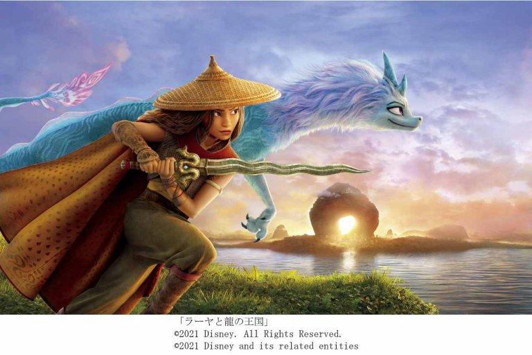 ディズニー最新作『ラーヤと龍の王国』がドライブインシアターに! 4/9(金)イオンモール新潟南で開催のメイン画像