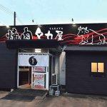 焼肉 タカ屋(たかや)/高コスパのランチですでに人気に!テイクアウト弁当も評判の店の画像6
